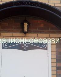 Козырек в Новолуговом