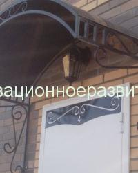 Поселок Новолуговое