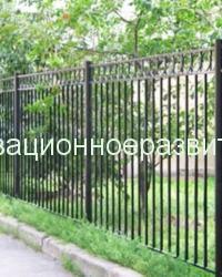 Забор поселка