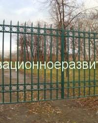 Забор парковый